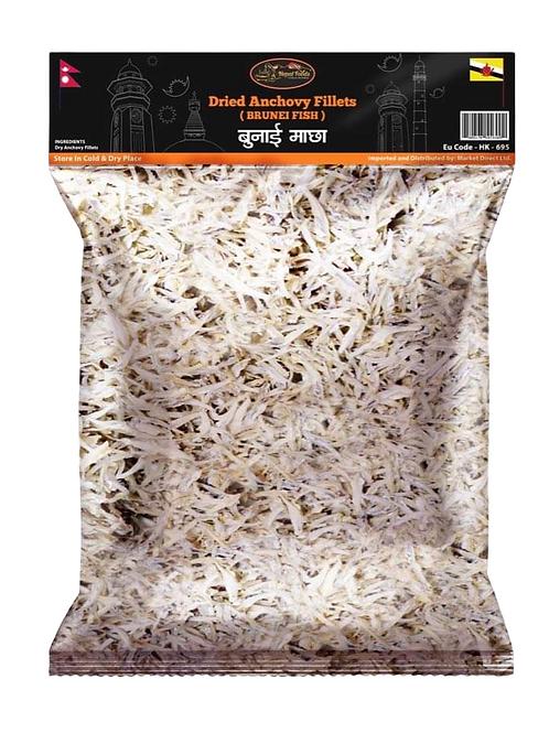 Dried Anchovy Fillets 450g (Brunei Machha)