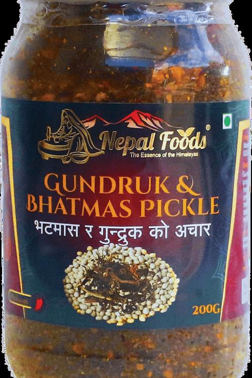 GUNDRUK BHATTA PICKLE 200g