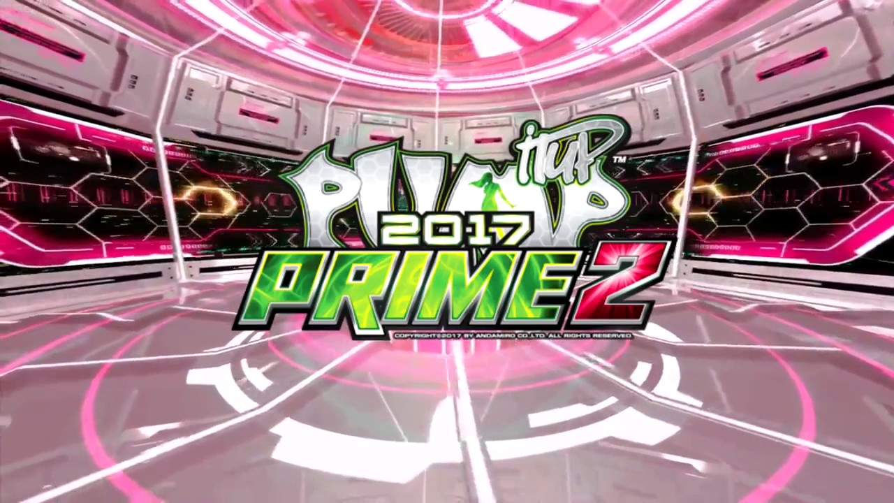Pump It Up PRIME2