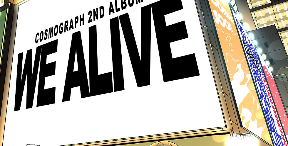 Cosmograph 2nd Album 'WE ALIVE'