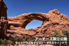 kotei4-11.jpg