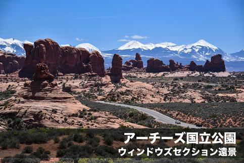 kotei4-12.jpg