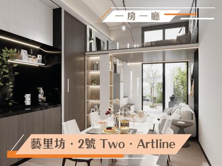 特色燈槽設計 營造個人風格  實用面積:287呎