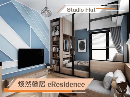 木紋黑框設計 打造摩登地台房  實用面積:275呎