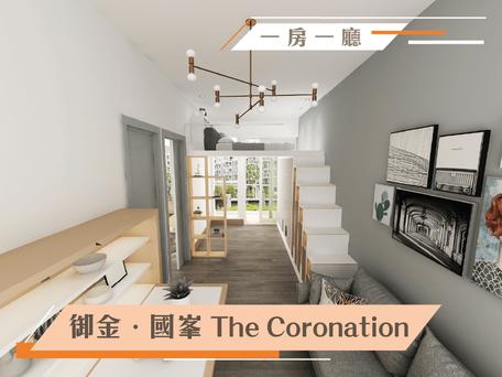 灰白系配搭 日式生活美感  實用面積:459呎