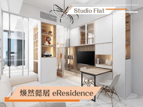 雙面櫃輕鬆分間 打造實用兩房  實用面積:284呎