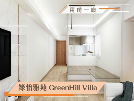 混合日式地台設計 打造新式用餐區域  實用面積:574呎