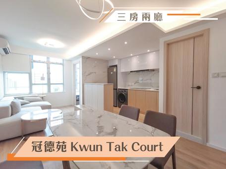 雲石木紋 現代雅致家居  實用面積:563呎