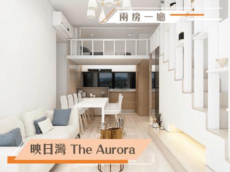 大地色系 優雅大廳 藍調臥室 活潑生氣  實用面積:420呎