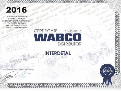 Очередная важная формальность с WABCO