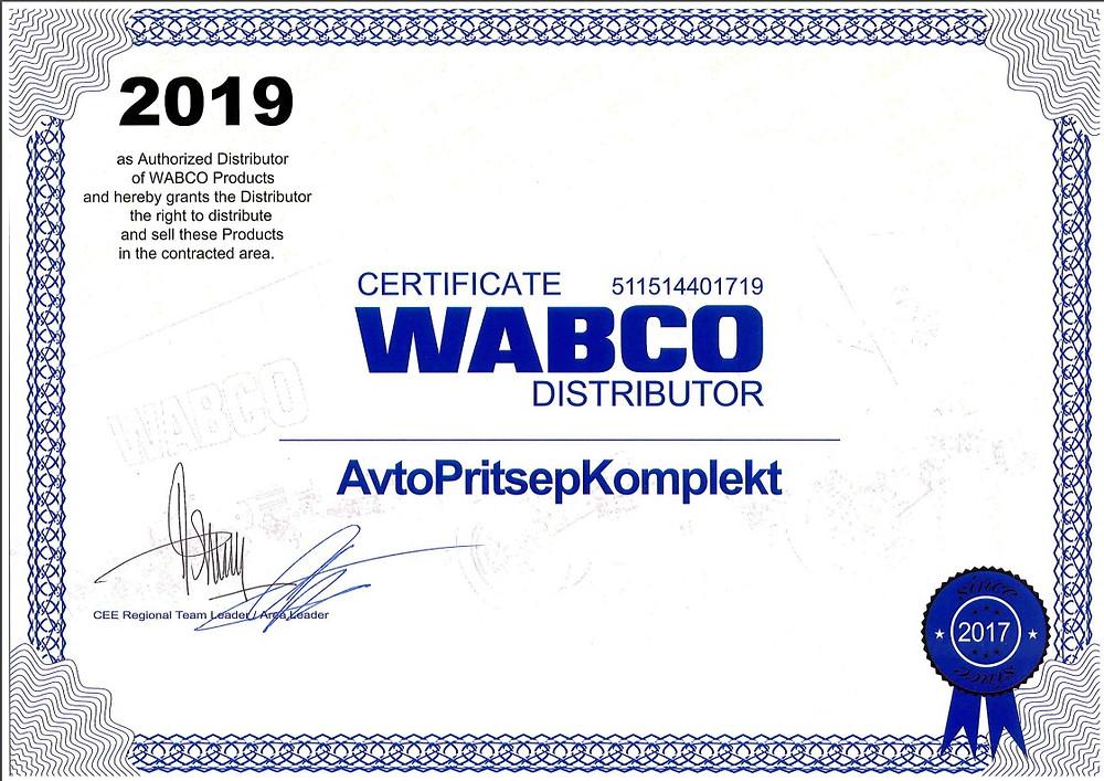 Wabco2019