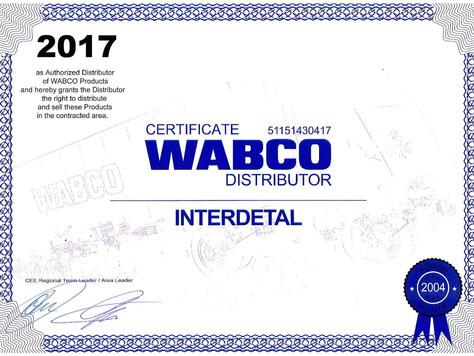 Wabco сертификат снова у нас