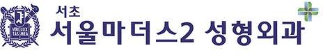 New_SMPS_Logo_ps_snu2.jpg