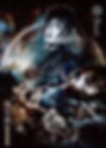 RDCD-005創生録I_deluxe.jpg