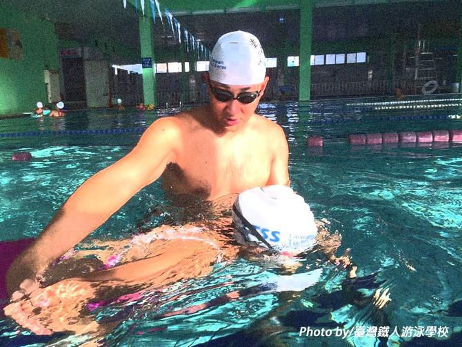 從關鍵泳姿到CSS自由式速度訓練三部曲--台中場(額滿!2/25開課)
