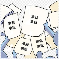 【長工手札】從零開始當老闆--學會發傳單