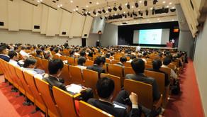 ISACAにおける講演 - ブロックチェーンの基本と商用化に向けた動き