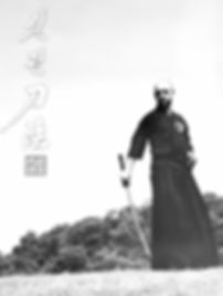 Sensei I. Cem Onur. 2nd Dan Siljun Dobup