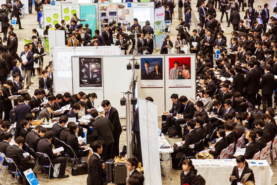 Tokyo Has More Than Two Job Openings for Every Applicant