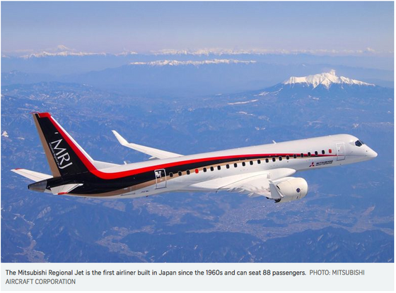 Mitsubishi Regional Jet takes on Boeing and Airbus