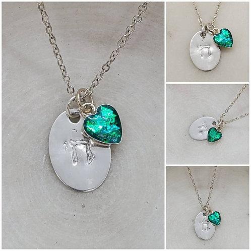 Cremation Sterling Silver Chai Heart Memorial Ash Pendant/Memorial Ash Jewelry