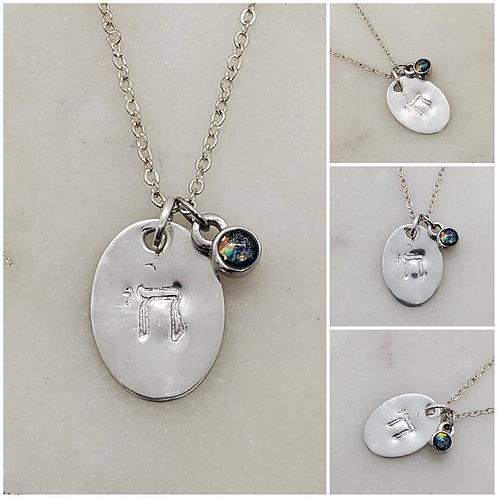 Cremation Sterling Silver Chai Memorial Ash Pendant/Memorial Ash Jewelry/Pet