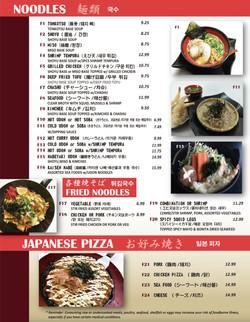 Noodles ~ Japanese Pizza
