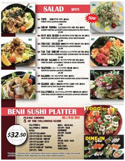 Salad / Sushi Platter