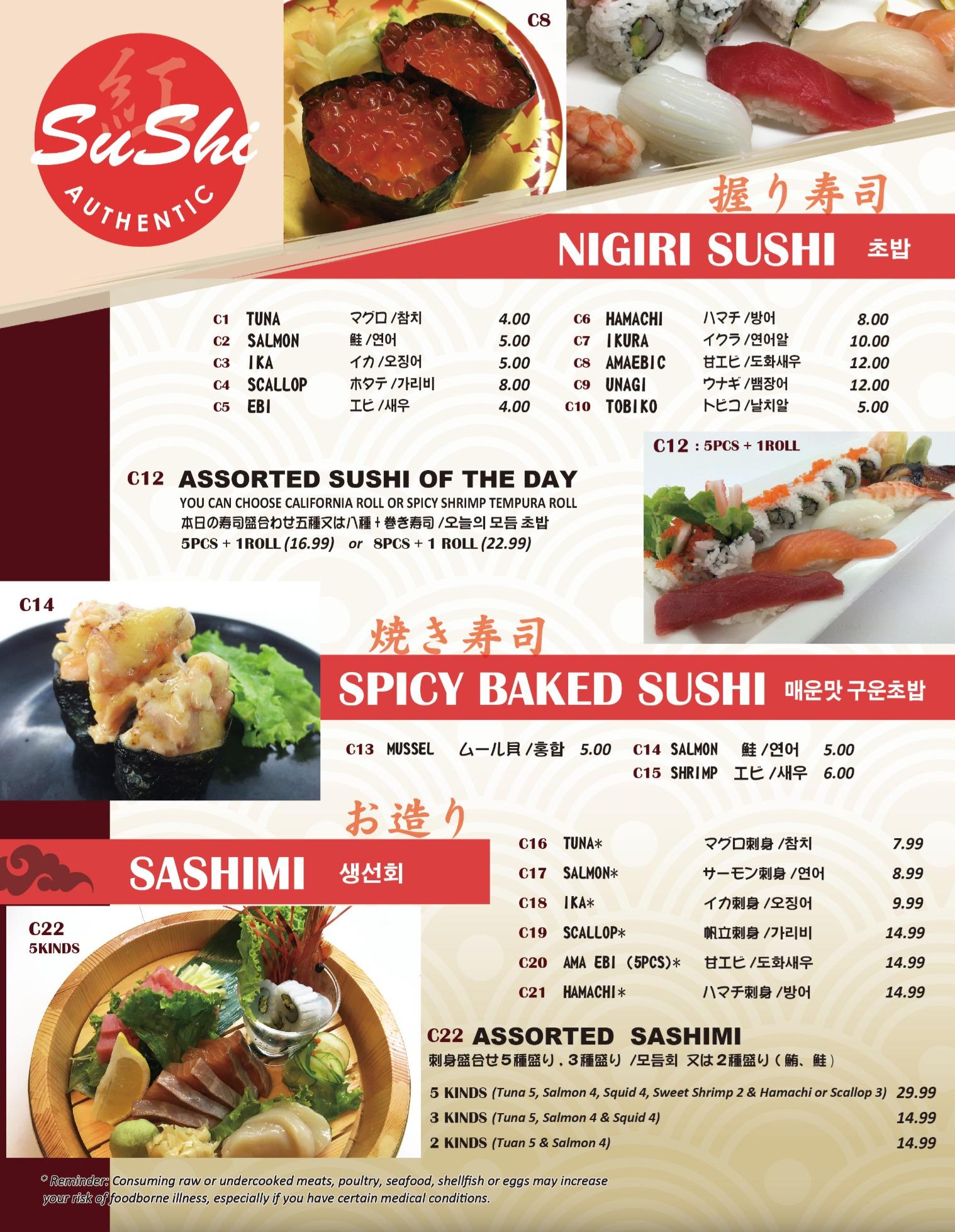 Nigiri~Spicy Baked Sushi~Sashimi