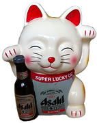 Benii Restaurant, Guam - Super Lucky Cat