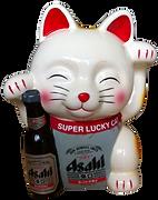 Benii Restaurant, Guam - Super Lucky Cat