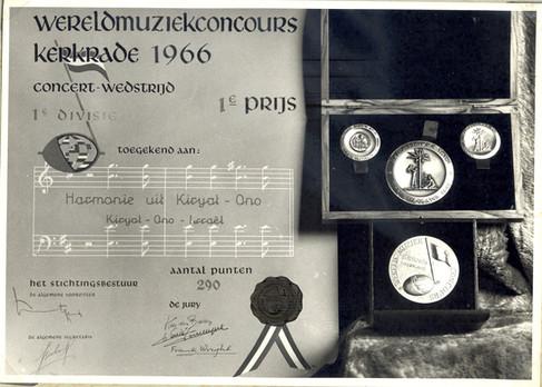 מקום  1 קרקראדה 1966 (3).jpg