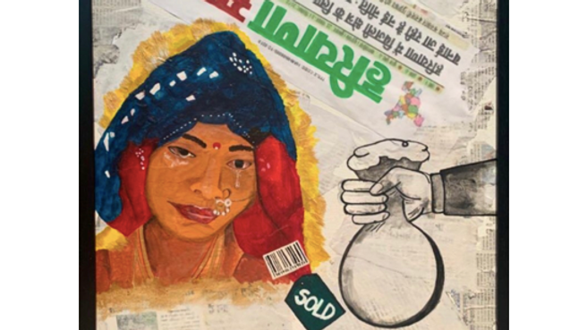 Price Tag- Dhaneesha Desai