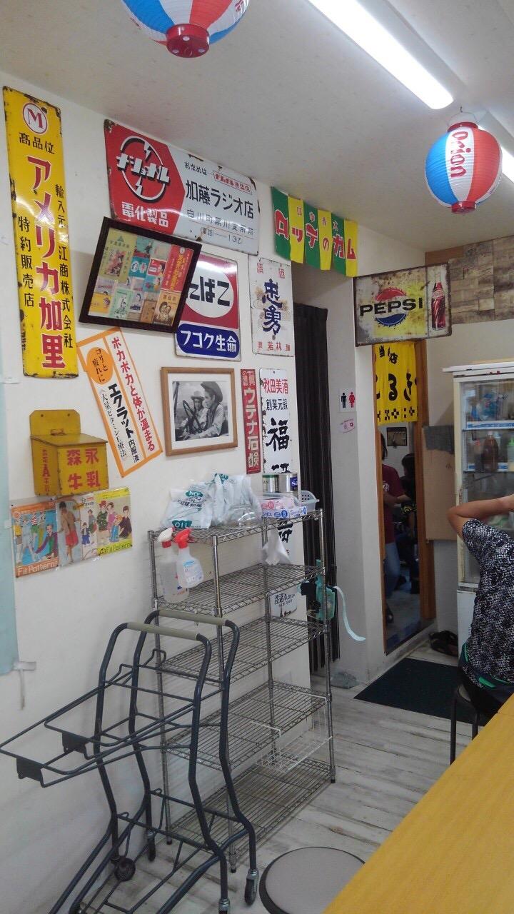 リフォーム前店舗写真(奥の壁)