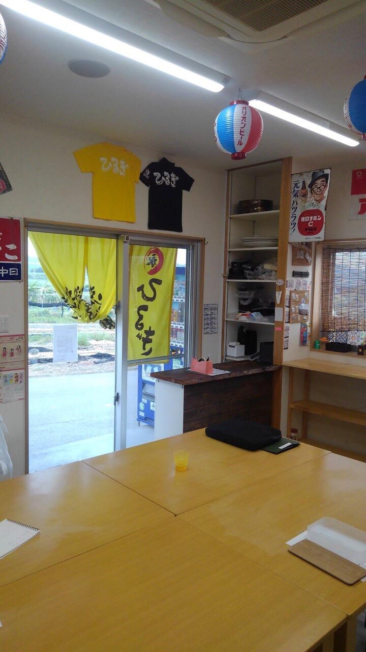 リフォーム前店舗写真(店舗入口)