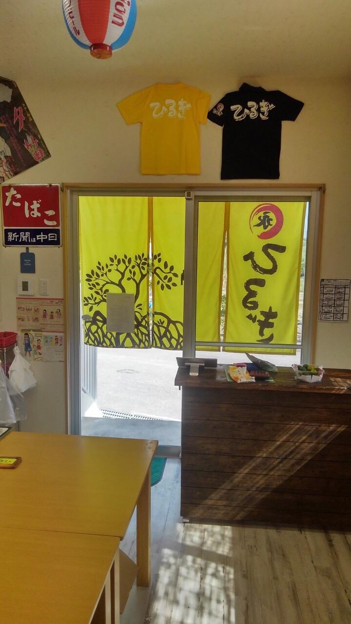 リフォーム前店舗写真(入口アルミ戸)