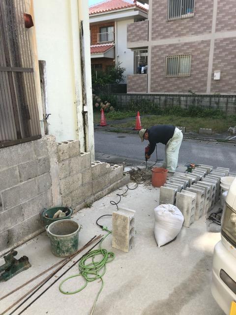 ブロック壁撤去状況