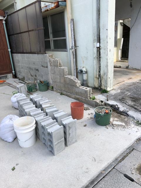 ブロック壁リフォーム工事準備