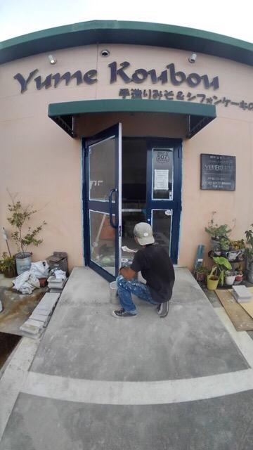入口扉の塗装状況