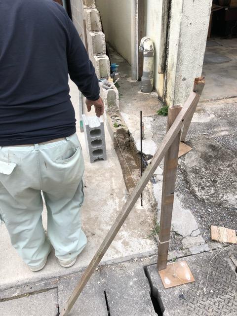 ブロック壁リフォーム施工状況