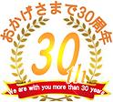 ロゴ(30周年).png
