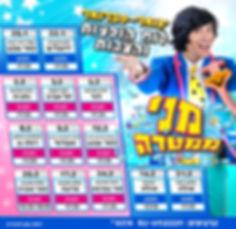WhatsApp Image 2020-01-13 at 17.37.44.jp