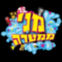 לוגו עם שטנצים.png