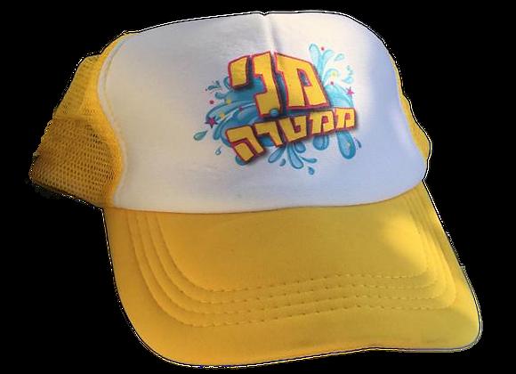 כובע צהוב/ורוד