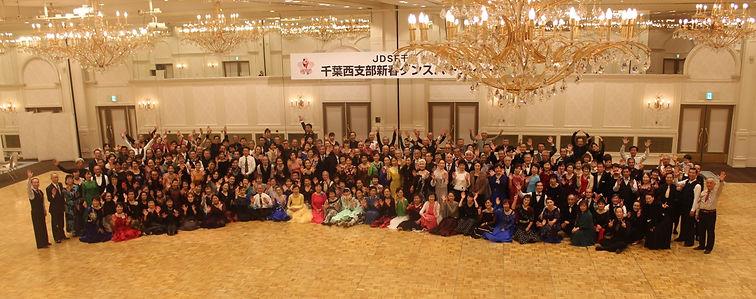 新春ダンスパーティー集合写真