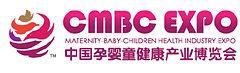 CMBC EXPO CHINE