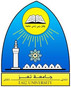 Taiz University