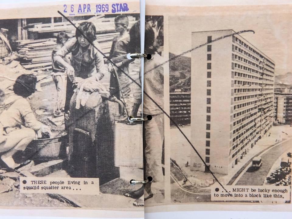 《可以居——想像寮屋》從香港的寮屋歷史開始說起,然後將三個獨特的寮屋人物故事娓娓道來