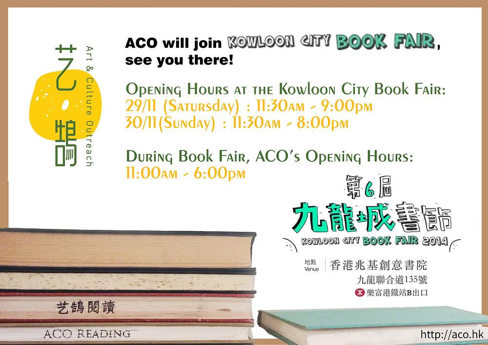 kowloon book fair eng.jpg
