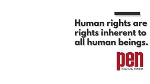 Worldwide Reading of the Universal Declaration of Human Rights